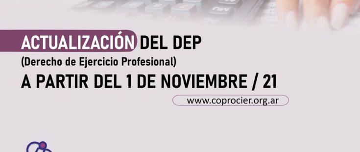 Actualización del DEP a partir del 1 de noviembre
